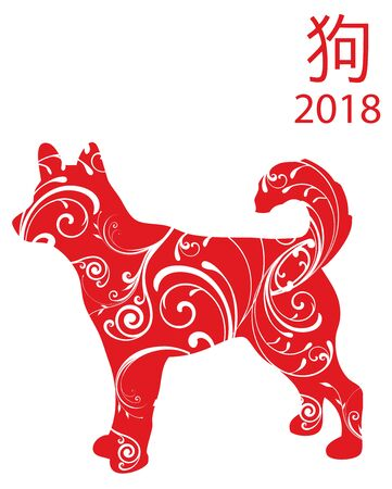 Vector illustration of a floral dog Chinese calendar symbol 2018. Vectores