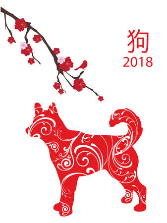 Illustration of a floral red dog Chinese calendar