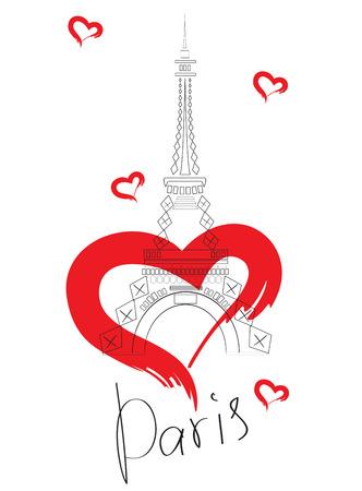 Paris Eiffel tower icon.