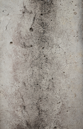 earthquake crack: Cracked concrete texture closeup background