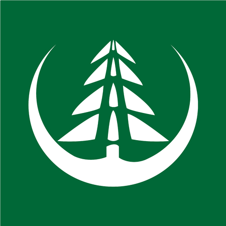 This logo has a tree. This logo is suitable for use as a company logo or it can be a logo of a community of nature lovers. 向量圖像