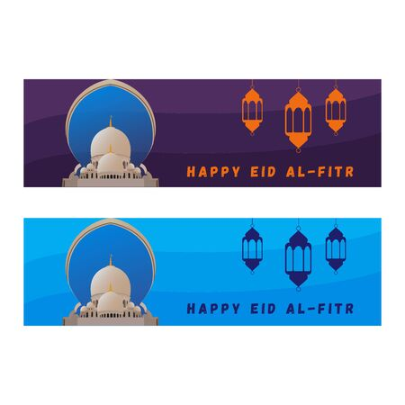 This banner design was created for the purpose of welcoming Eid and can be used by companies or other creative businesses for commercial purposes.