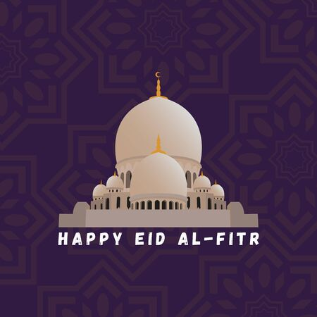 This illustration was made with the aim of welcoming Eid. This illustration can be used by companies or various other creative businesses for commercial purposes and can also be used for educational purposes.