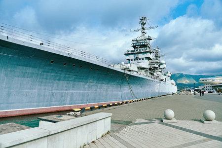 mikhail: NOVOROSSIYSK, RUSSIA, 19 October 2014: Artillery cruiser Mikhail Kutuzov in the port of Novorossiysk, 19 October 2014.