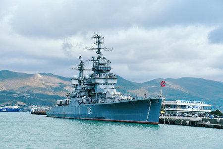 """NOVOROSSIYSK, RUSSIA, 19 October 2014: Artillery cruiser """"Mikhail Kutuzov"""" in the port of Novorossiysk, 19 October 2014."""