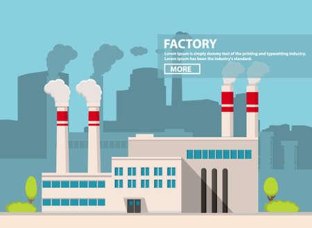 Industrial factory modern plant pipes. Industrial building against background of a city landscape. Illusztráció