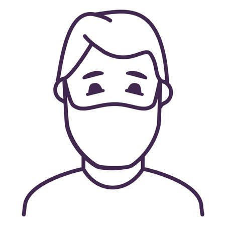 Man in face mask to prevent disease virus.Guy avatar wearing a protective surgical mask.