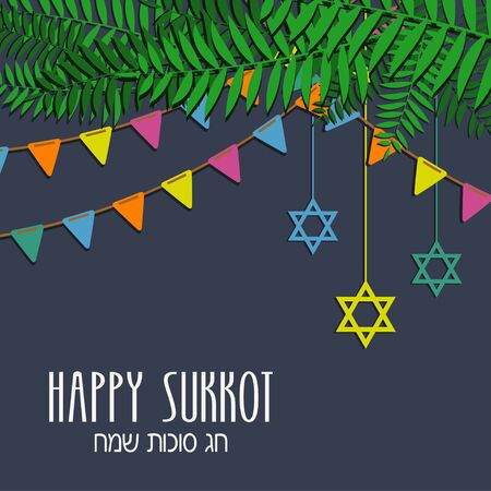 Sukkot greeting card in Hebrew with translation: Happy Sukkot. Jewish Holiday poster with Traditional Sukkah with leaves and decorations. Vector illustration.