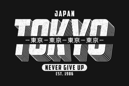 Typografiegrafiken Tokios, Japan für Slogan-T-Shirt. T-Shirt-Druck mit Grunge und Aufschrift auf Japanisch mit der Übersetzung: Tokio. Vektor-Illustration.