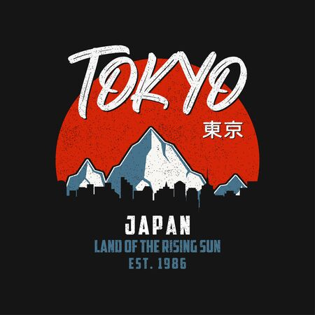 Tokyo, Japan typography graphics for slogan t-shirt with mountains and silhouette of city landscape. Tee shirt print with grunge and inscription in Japanese with the translation: Tokyo. Vector. Vektorové ilustrace
