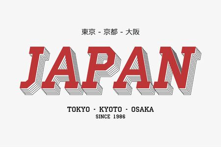 Japan slogan for t shirt of asian citys. Tee shirt typography graphics with inscription in Japanese with the translation: Tokyo, Kyoto, Osaka.