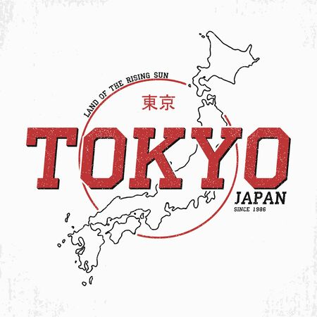Tokyo typography graphics for t shirt with Japan map. Slogan tee shirt design with grunge and inscription in Japanese with the translation: Tokyo. Vector illustration.