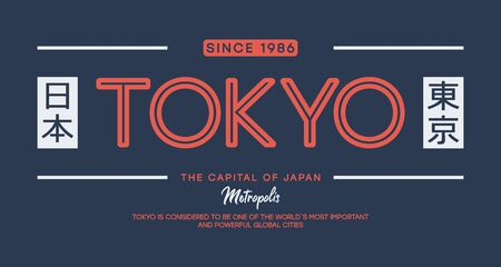Tokyo, Japan vintage typography graphics for t-shirt. Apparel print with inscription in Japanese with the translation: Japan, Tokyo. Vector illustration. 일러스트