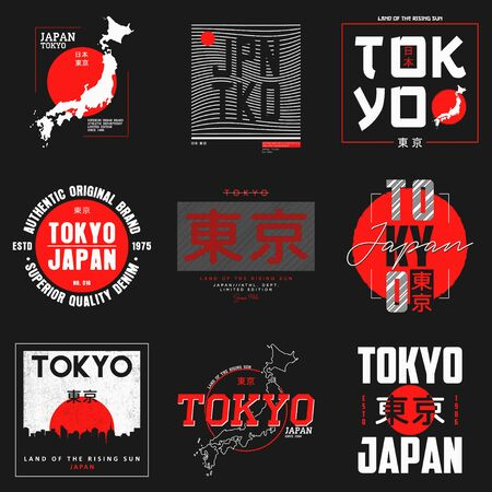 Set of vintage Tokyo and Japan t-shirt designs. Tee shirt print with inscription in Japanese. Collection of Tokyo apparel. Typography graphics. Vector illustration.