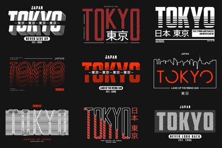 Tokyo, Japan slogan typography set for t-shirt. Tee shirt prints collection with inscription in Japanese. Tokyo apparel graphics. Vector.