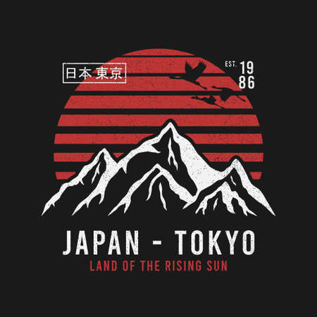Tokyo, Japan t-shirt design with mountains, crane birds and sun. Tee shirt graphics print with grunge and inscription in Japanese with the translation: Japan, Tokyo. Vector illustration. 일러스트
