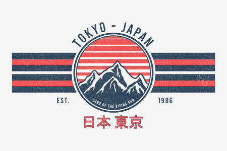 Tokyo, Japan t-shirt design with mountains and sun. Tee shirt graphics print with stripes, grunge and inscription in Japanese with the translation: Japan, Tokyo. Vector illustration.