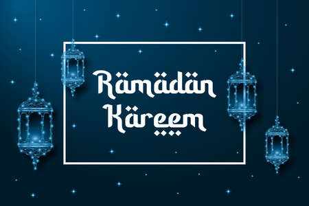 Ramadan banner with Lanterns made by low polygonal wireframe mesh on blue background. Muslim feast of the holy month Ramadan Kareem. Vector illustration. 일러스트