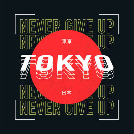 Tokyo modern t-shirt with slogan - never give up. Tee shirt print with inscription in Japanese with the translation: Tokyo, Japan. Vector illustration.