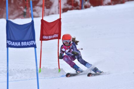 BRASOV, ROMANIA, 23th to 24th February 2018: FIS Children Trophy 2018