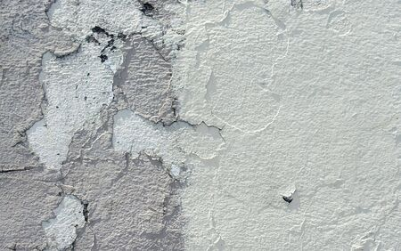 Closeup abstract of patched stucco wall Stock fotó