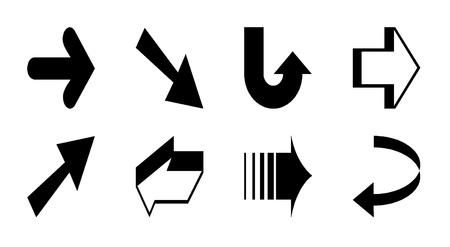 flechas curvas: Las flechas de dirección en el fondo blanco Foto de archivo