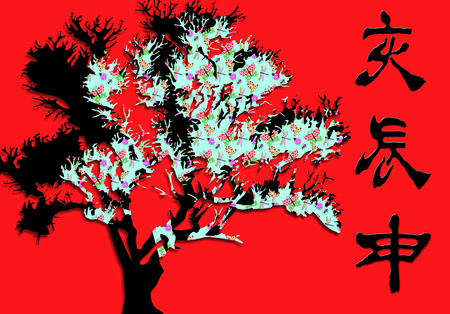 trees seasonal: Abstract Bonsai Tree with Chinese character symbols on a vibrant red background