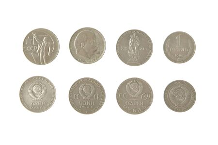 roubles: money soviet coins roubles lenin isolated
