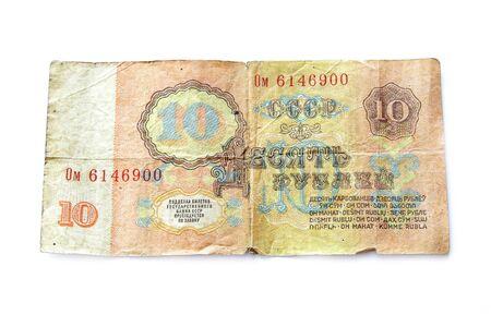 creasy: money soviet ten rubles lenin banknote vintage on white background