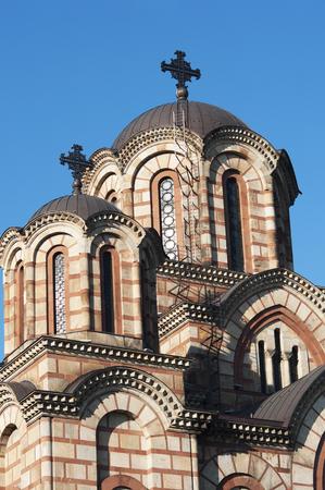 belgrade: dome of St. Marks Church, Belgrade Stock Photo