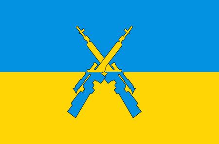Ukraine flag design. Illustration