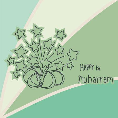 rainbow green happy first muharram greetings card