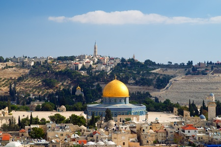 large rock: dome of the Rock in Jerusalem