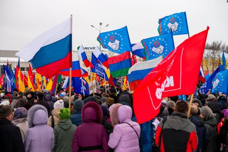 separatism: PETROZAVODSK, RUSSIA, MARCH 16, 2014: Russian people protest against war in Crimea and support democracy in Crimea. Today Crimea votes in referendum on whether to rejoin Russia or stay with Ukraine.