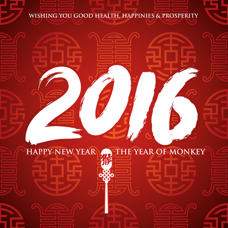 2016 Chinese New Year Greeting Card Banco de Imagens - 35714468