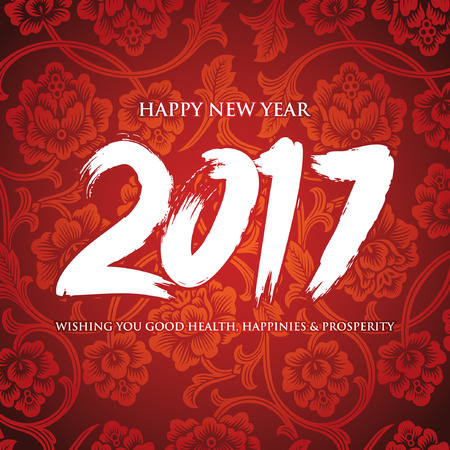2017 Chinese New Year Greeting Card Banco de Imagens - 35714470