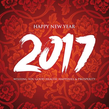 2017 Wenskaart Chinees Nieuwjaar Stock Illustratie