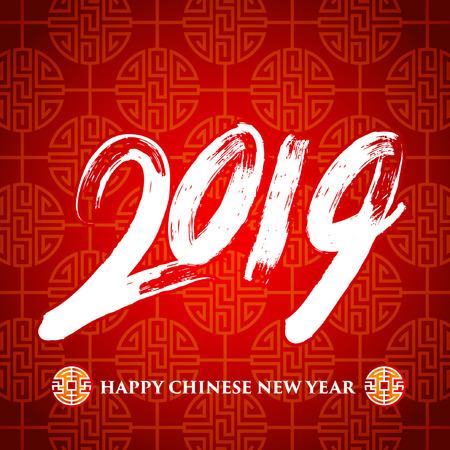 2019 Wenskaart Chinees Nieuwjaar