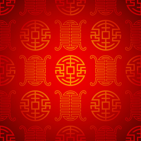 abstract chinese new year background vector design  イラスト・ベクター素材