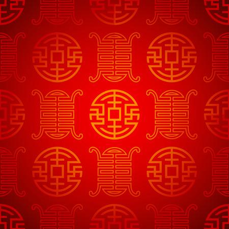 추상 중국 새해 배경 벡터 디자인