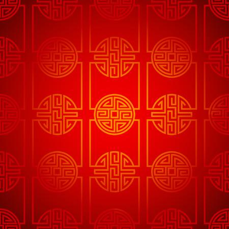 Año nuevo diseño de vectores de fondo abstracto chino Foto de archivo - 36626452