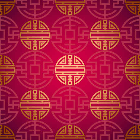 abstract chinese new year background vector design Banco de Imagens - 36626455