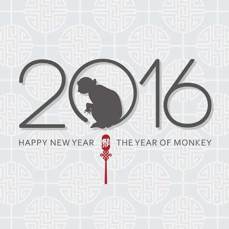 monkey silhouette: Year Of The Monkey 2016