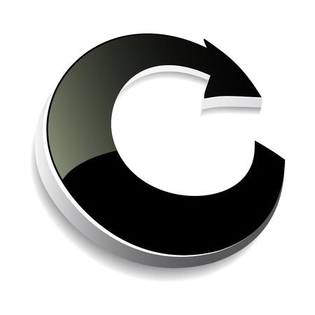 move arrow icon: Vector arrow