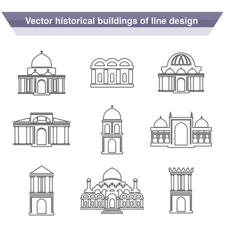 historical building: Vector architecture building symbols, historical building, black line icon of simple temple - illustration
