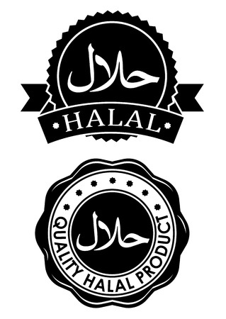 Halal products seal  icon Vector