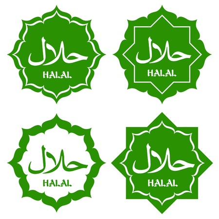 Halal Products Certified Seal Vector
