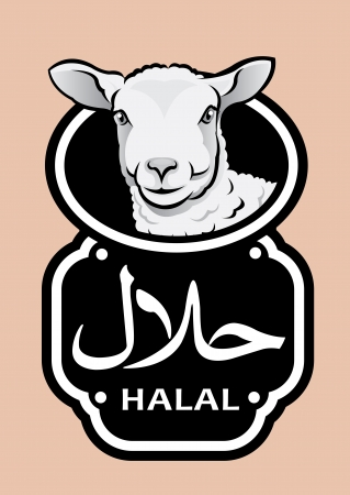 Lamb Halal Icon   Seal Vector