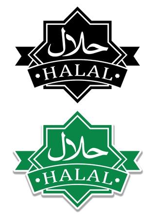 Halal Seal   Icon
