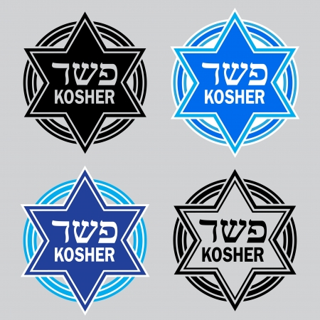 Kosher Products Certified Seal Stock Vector - 15379591